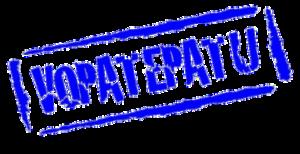 Logo-vopatepatu